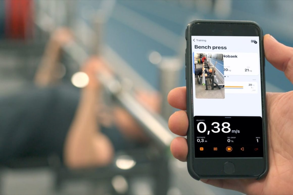 Vmaxpro App